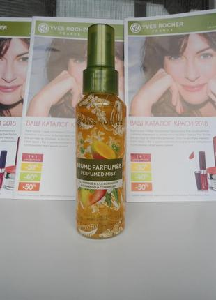 Скидка !парфюмированный спрей для тела и волос манго - кориандр 100 мл
