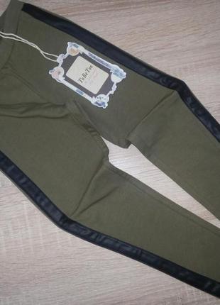 Крутые штанишки лосины кожаные вставки италия to be too