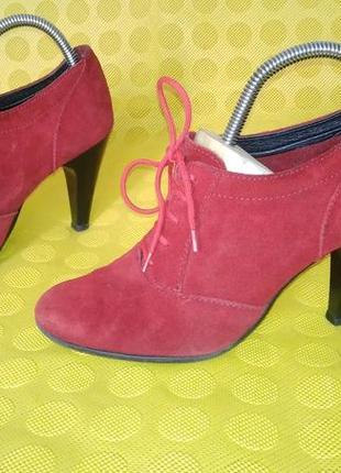 Натуральные замшевые туфельки bonprix