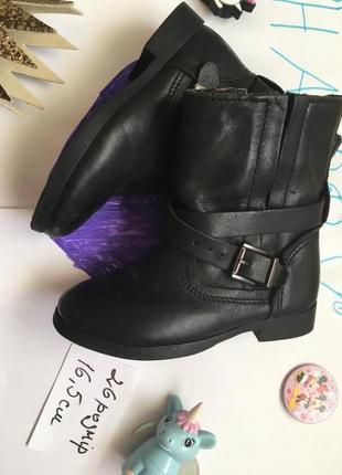 Ботинки zara оригинал