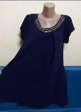 Платье вечернее классическое нарядное. р 50-52