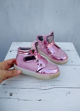 Розовые блестящие ботинки кроссовки
