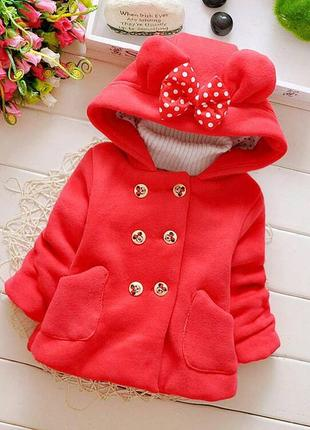 🦋очень симпатичное трикотажное пальто.
