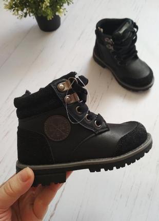 Ботинки на мальчика черные lupilu