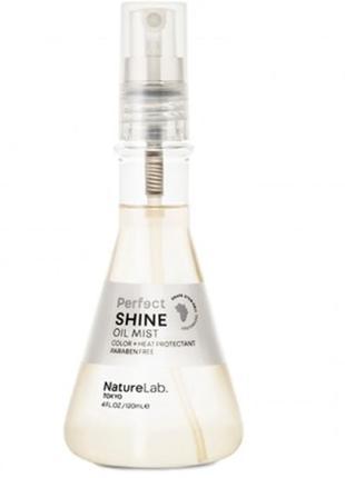 Naturelab tokyo спрей для блеска и гладкости волос, 120 мл