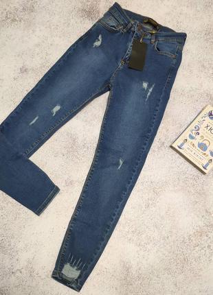 Синие джинсы скинни высокая посадка рванка