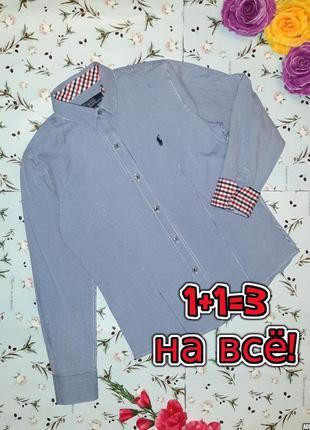 🎁1+1=3 крутая приталенная рубашка блуза блузка ralph lauren, размер 44 - 46