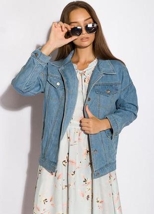 Джинсовая куртка джинсовка/джинсовый пиджак