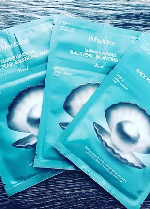 Тканевая маска трехшаговая jmsolution для сияния кожи