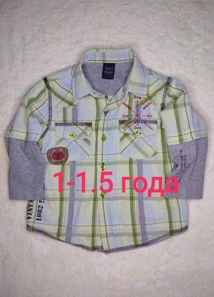 Стильная рубашка на мальчика 1-1.5 года