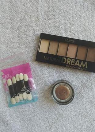 Тени lamel narural dream eyeshadows palette / спонжи в подарок