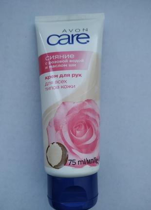 Крем для рук avon 75 ml с розовой водой и маслом ши.