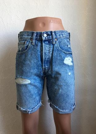 Крутые джинсовые голубые шорты levi's 502 вареники с дырками оригинал