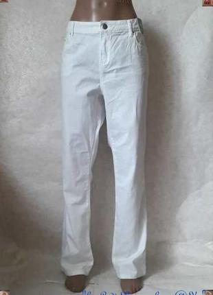 Фирменные janina с биркой белоснежные джинсы-брюки на 98% котонн, размер 46