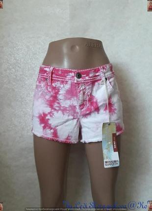 Новые с биркой яркие стильные шорты-варёнки в бело-розовом цвете, размер 2хл
