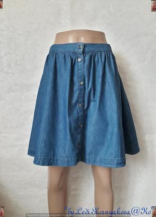 Фирменная new look с биркой мини юбка с пуговицами со 100%хлопка-джинс, размер хл