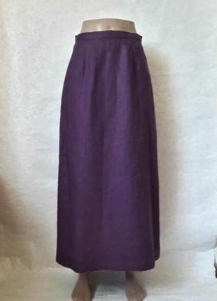 """Новая лёгкая летняя юбка в пол сот 100 % льна приятного цвета """"баклажан"""", размер с-ка"""