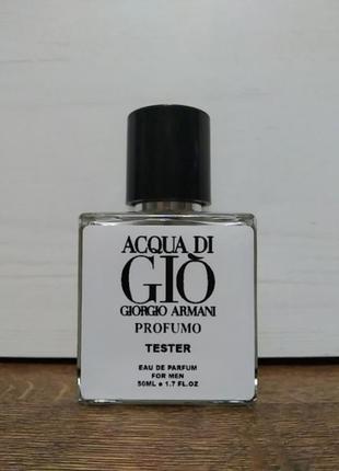 Фужерный мужской парфюм 50 ml, премиум тестер