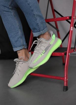 Шикарные кроссовки унисекс adidas yeezy boost 350 v2