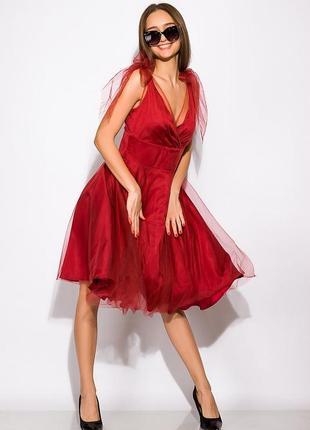 Платье нарядное фатиновое пышное