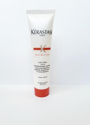 Питательное молочко-уход для нормальных и сухих волос kerastase lait vital