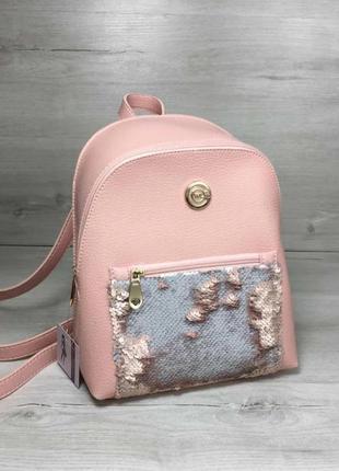 Молодёжный рюкзак с паетками