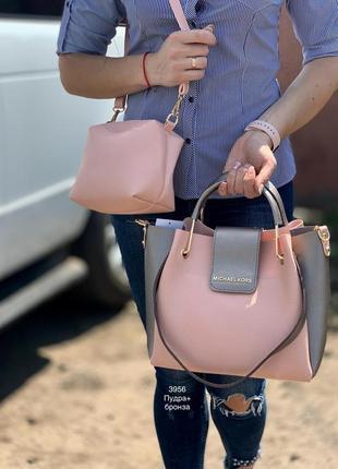 Женская сумка экокожа комплект (арт.л660)