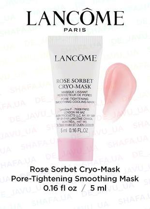 Маска для кожи лица с эффектом охлаждения и сужения пор lancome rose sorbet cryo-mask