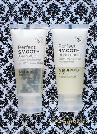 Набор naturalab (япония) шампунь и кондиционер perfect smooth