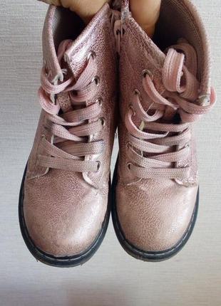 Ботинки деми для девочки 25р