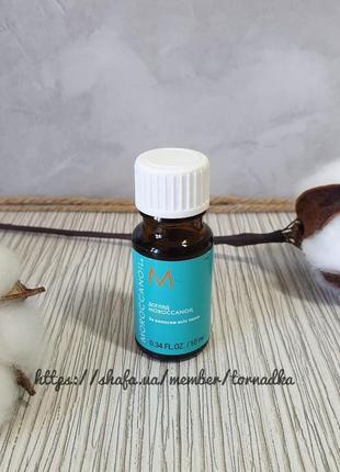 Масло для волос moroccanoil treatment for all hair types, 10 мл