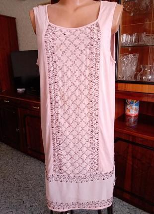 Красивенное платье с декором пог=56