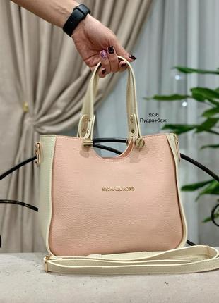 Женская сумка экокожа (арт.л800)