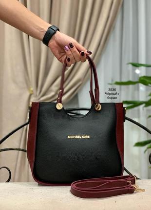 Женская сумка экокожа (арт.л801)