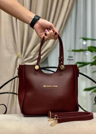 Женская сумка экокожа (арт.л802)
