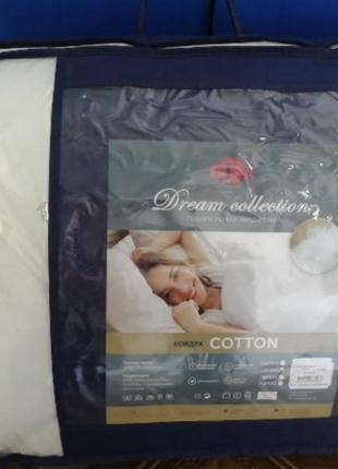 Одеяло теп, 150*210, в наличии размеры