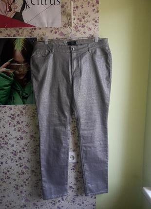 Классные немецкие брюки