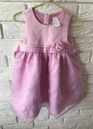 Платье для маленькой принцески