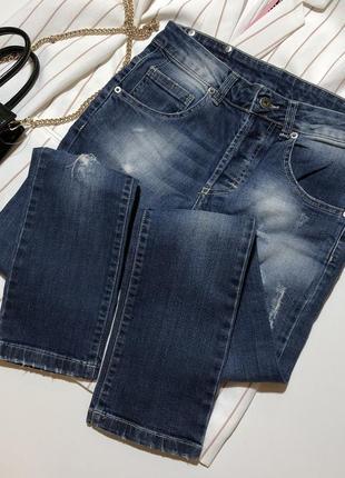 Новые рваные джинсы джинси италия  souvenir