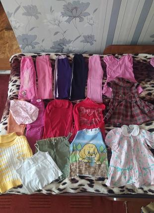 Пакет одежды для девочки торг