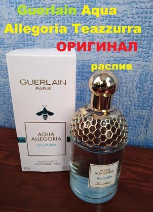 Guerlain aqua allegoria teazzurra оригинал, духи 10 мл, распив туалетная вода герлен