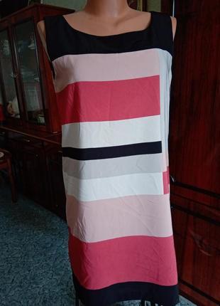 Платье сарафан пог=50