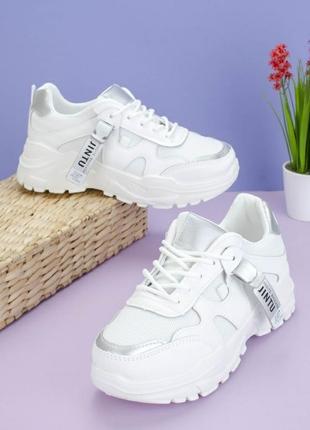 Белые кроссовки с массивной подошвой