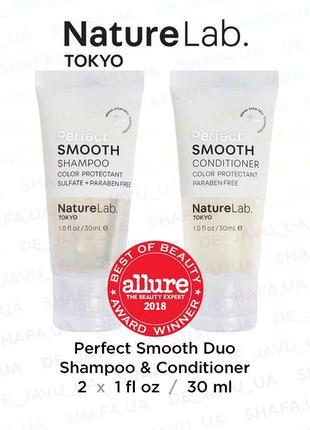 Набор naturelab perfect smooth duo shampoo conditioner шампунь и кондиционер для волос
