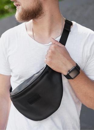 Черная мужская поясная сумка через плечо кожаная