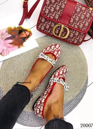 Балетки | туфли