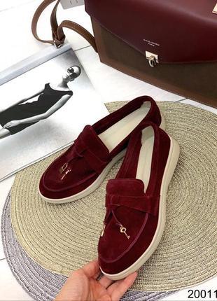 Лоферы | туфли