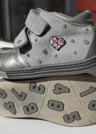 Туфли, ботинки, кросовки на девочку 15 см.balducci 23 р.