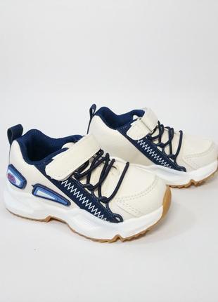 Модный дизайн и отличное качество! легкие и очень удобные кроссовки для мальчиков