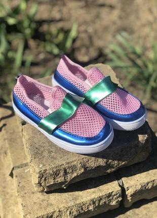 Детская весенняя обувь